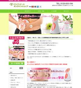 kiji_shop
